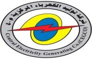 شركة توليد الكهرباء المركزية تتبرع بـ 200 ألف دينار لمواجهة كورونا