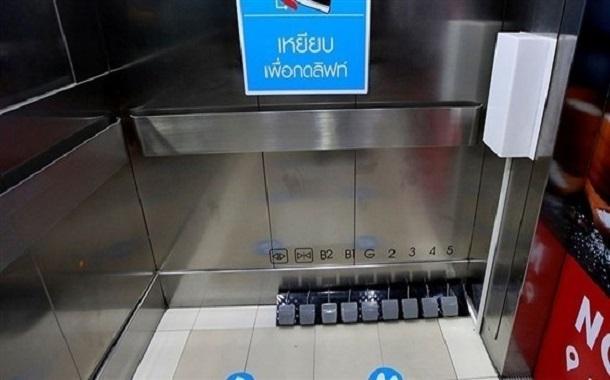 مصعد ذكي في تايلاند يمنع انتشار كورونا
