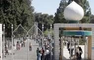 الأردنية توفر حزم إنترنت للامتحانات النهائية