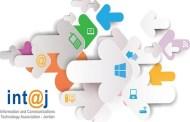 """""""انتاج"""" تستعد لترويج خدمات """"تكنولوجيا المعلومات"""" الأردنية عن بعد"""