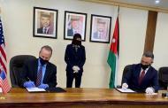 3 اتفاقيات مساعدات تنموية أميركية للأردن بـ 340 مليون دولار