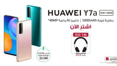 صورة هاتف Huawei Y7a: سرعات شحن لا تصدق، بطارية تدوم طويلًا، كاميرا رباعية ممتازة بدقة 48 ميجابكسل، ومساحة تخزين ضخمة!