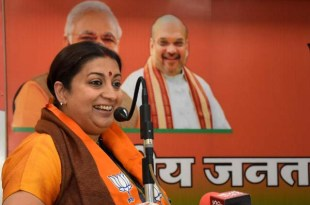 Jaipur: Union Minister and BJP leader Smriti Irani addresses during a programme at BJP office in Jaipur on Dec 3, 2018. (Photo: IANS)
