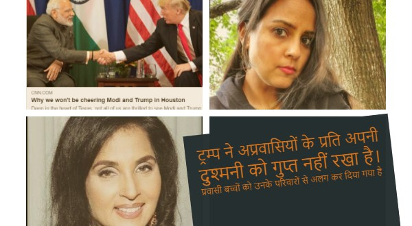 Why we wont be cheering Modi and Trump in Houston Opinion by Swati Narayan and Manpreet K. Singh in CNN