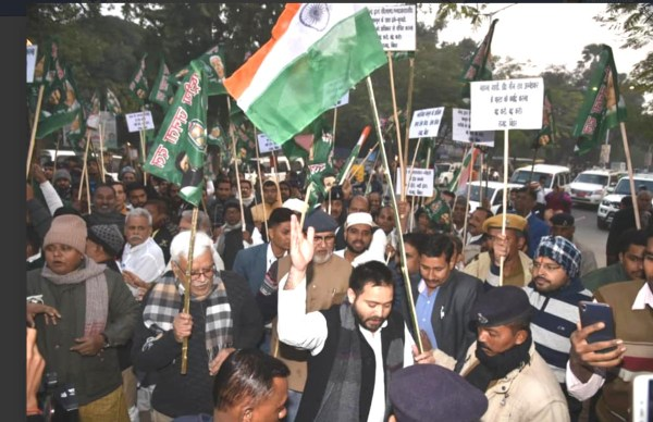 RJD Bihar bandh in protest against CAA.