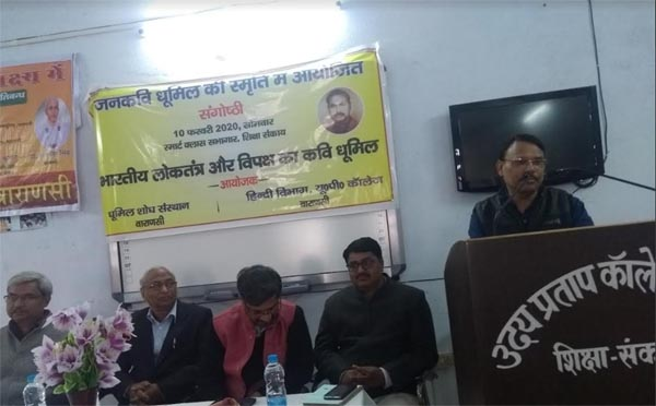 Criticism of democracy is at the heart of Dhumil's literature