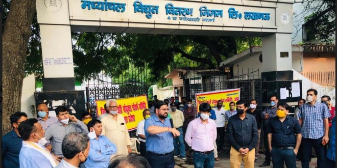 Statewide protest meetings held on the second day to protest against the decision of privatization of Purvanchal Vidyut Vitran Nigam