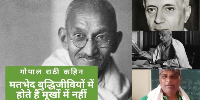 Nehru and Patel differed on many issues