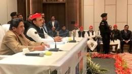 BSP SP announces coalition alliance