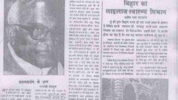 Nana ji Deshmukh article on 1984 Sikh mascare.jpg