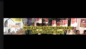 People's Alliance for Democracy and Secularism