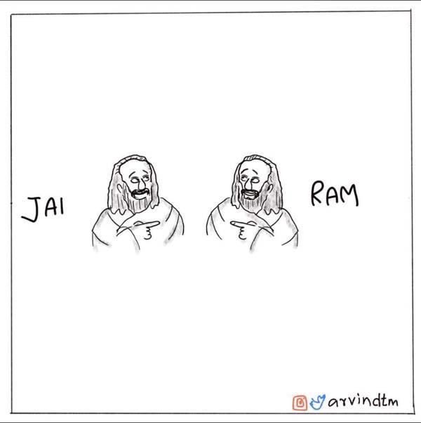Markandey Katju shares Doodle by Aravinda Tegginamath