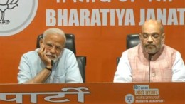 Indian Prime Minister Narendra Modi attends first 'press conference', answers no questions When journalists raised questions, Modi diverted them to party president Amit Shah