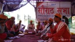 Saurath Sabha 2017