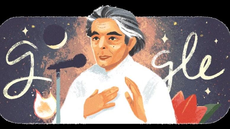 Kaifi Azmi's 101st Birthday Today Google Doodle