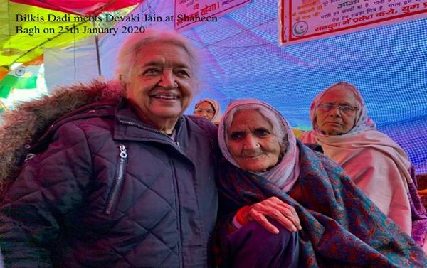 Bilkis Dadi meets devki Jian at Shaheen Bagh on 25th January 2020