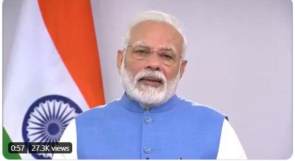 PM Modi Speech On Coronavirus