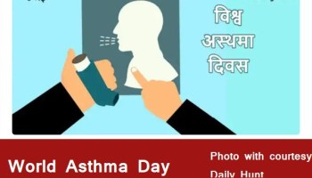 World Asthma Day 2020 : Relationship between asthma and COVID-19