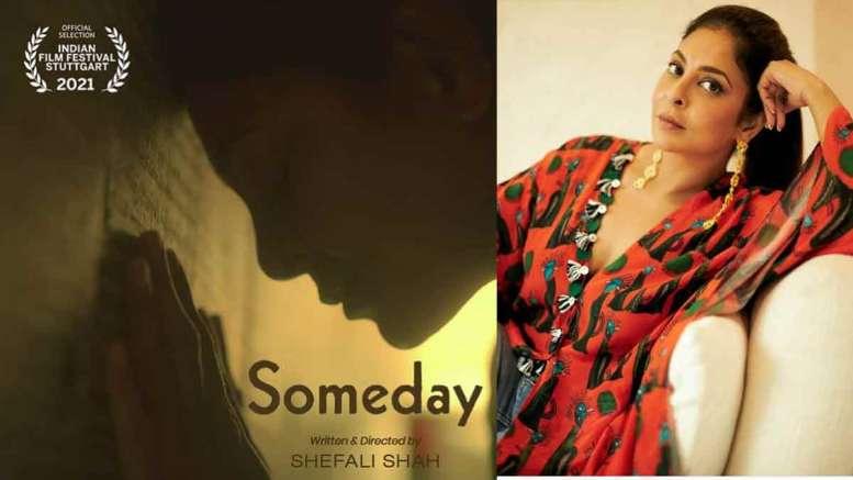 Shefali Shah new movie