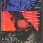 Police Story 2013 : Veja o Trailer do Novo Filme de Jackie Chan