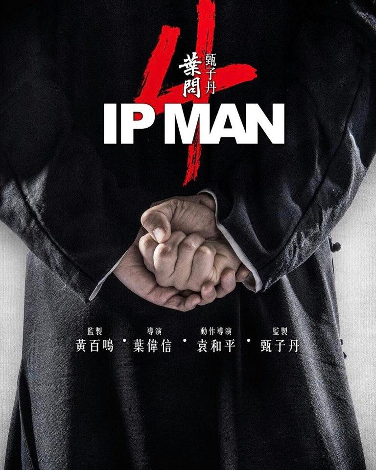 Oficial Poster Ip Man 4 - Donnie Yen