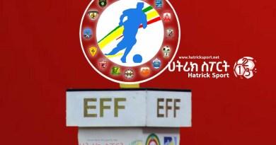 Ethiopie: Officiel, la date de la reprise du championnat connue