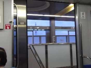 東京都交通局300形のドア閉動画