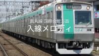 京都市交通局 駅メロディ全集