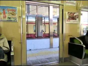 北大阪急行8000形(初期形)のドア閉動画(東側)