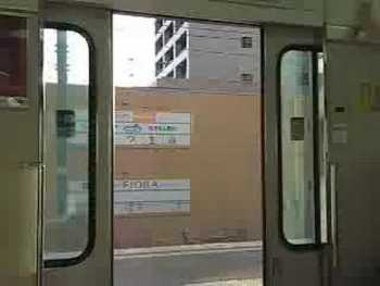 JR西日本223系2000番台のドア閉動画