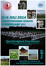 summercamp2014 - small - Kopi