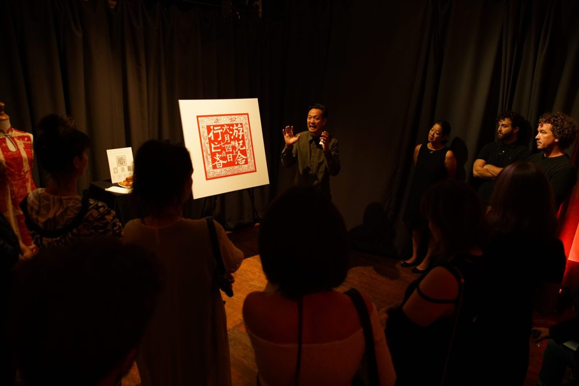 Caught, Truth, Lies, Theatre, Immersive Theatre, Louis Changchien, Christopher Chen
