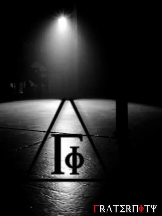 Fraternity Lighting