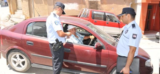 Polis yeni üniformalarını giydi
