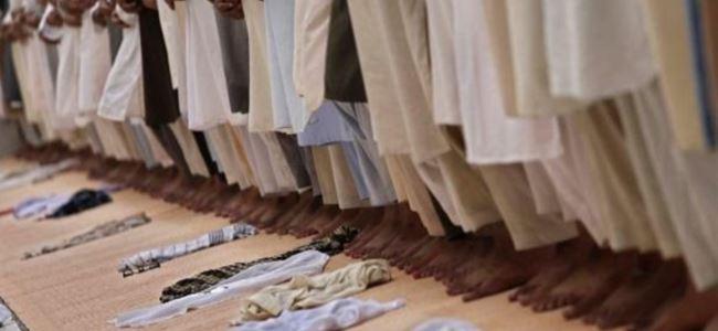 Nijerya'da camiye silahlı saldırı: 44 ölü