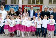 aydınköy-okul