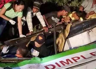 filipinler-otobüs