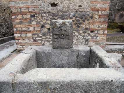 A drinking fountain.