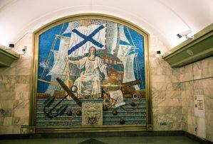 Inside the St. Petersburg Metro