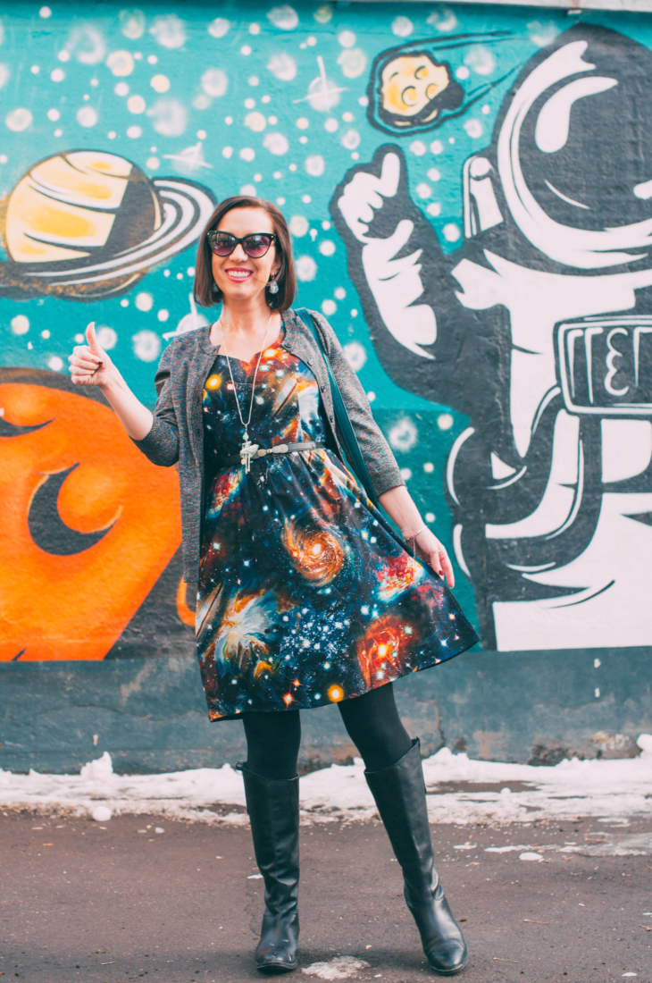 Out of This World Dress