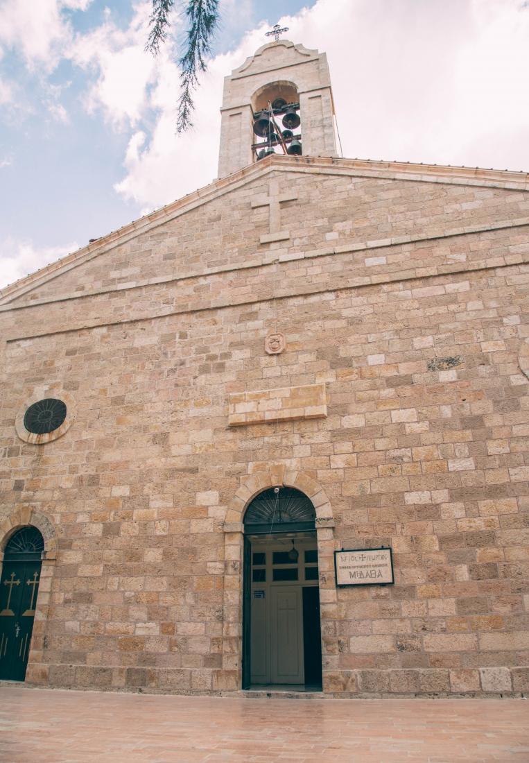 The Greek Orthodox Church of St. George in Madaba, Jordan.