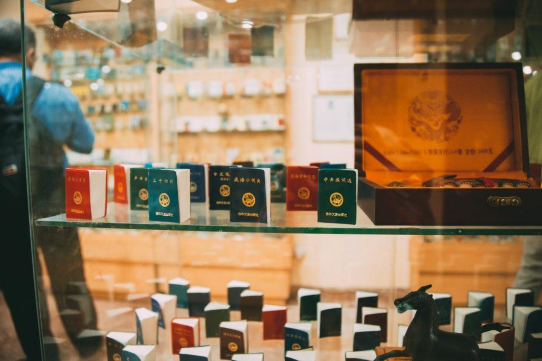 Baku Museum of Miniature Books