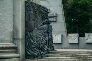 """""""In the Fight against Fascism, We Were Together"""" Monument"""