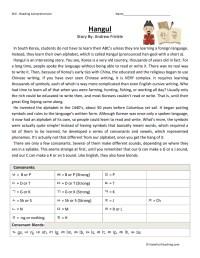 Sixth Grade Test Practice | Have Fun Teaching