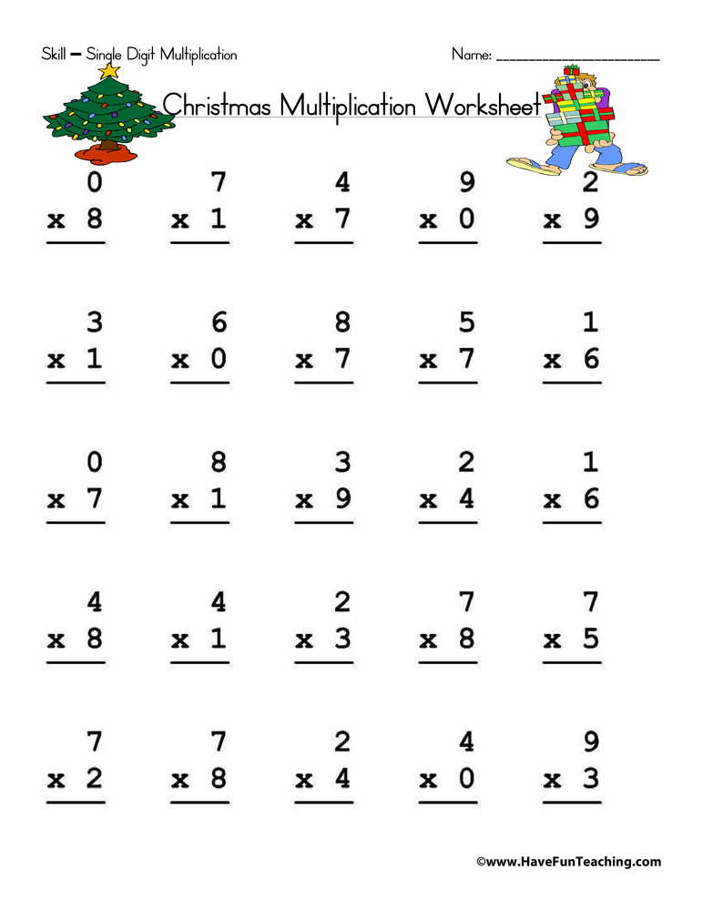 Christmas Single Digit Multiplication Worksheet