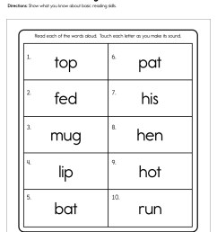 1st Grade Cvc Words Worksheets - BEST RESUME EXAMPLES [ 1294 x 1000 Pixel ]