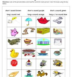Short and Long Vowels I O U Worksheet • Have Fun Teaching [ 1294 x 1000 Pixel ]