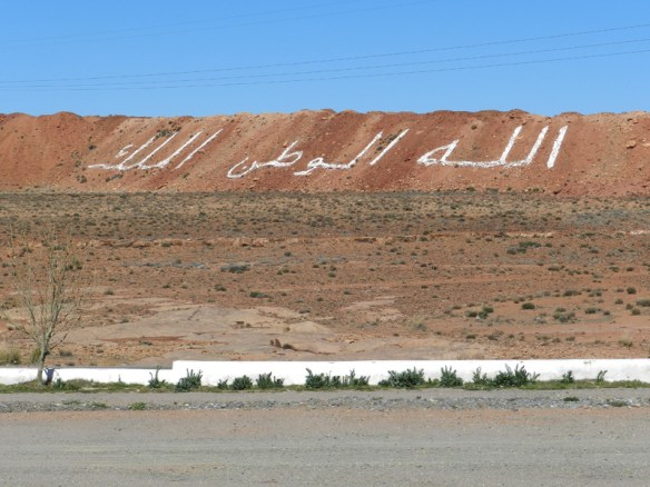 A religious sign on a hillside in the Atlas Mountains.