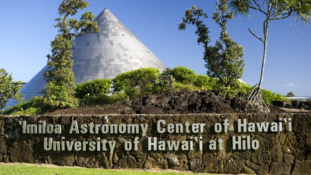 hilo-imiloa-astronomy-center