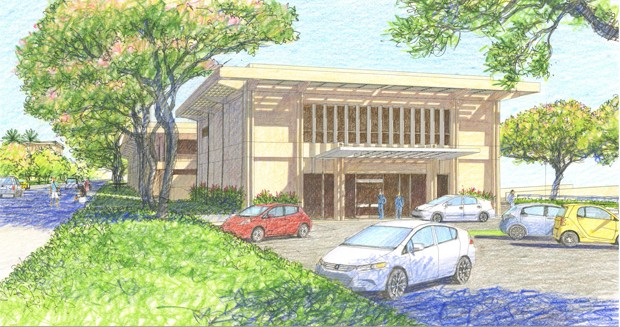 Advocacy and Trial Practice Center rendering
